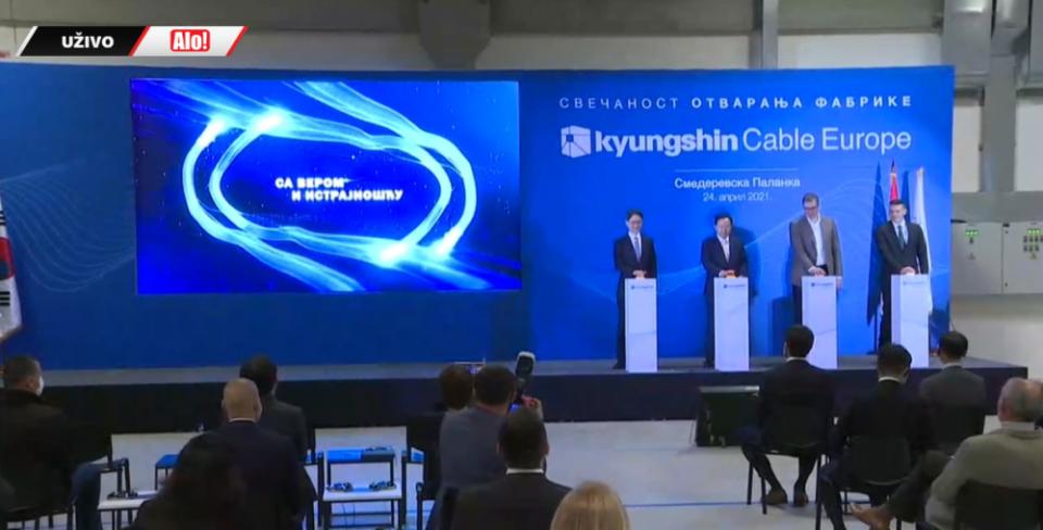 Јужнокорејска компанија во Србија вложува 20 милиони евра и ќе вработи 700 луѓе