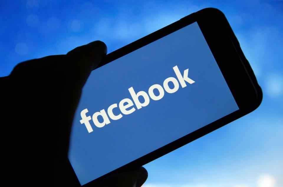 Фејсбук презема мерки против корисници кои шират дезинформации