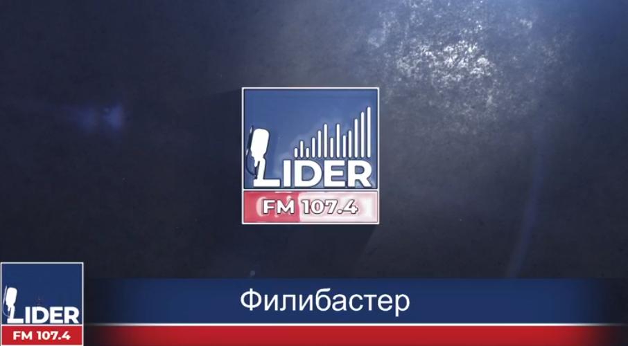 """(ВО ЖИВО) Доктор Оливер Зафировски гостин во """"Филибастер"""""""