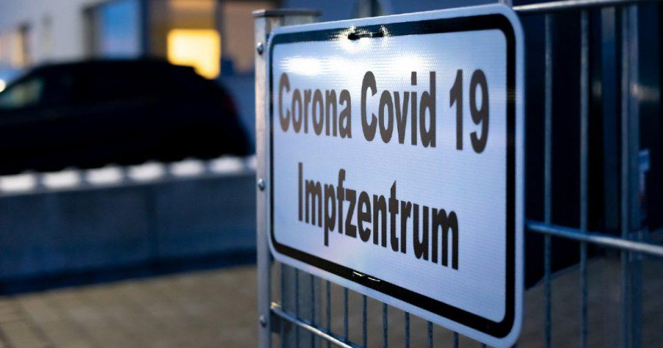 Во Германија ќе има поблаги мерки за вакцинираните против ковид-19