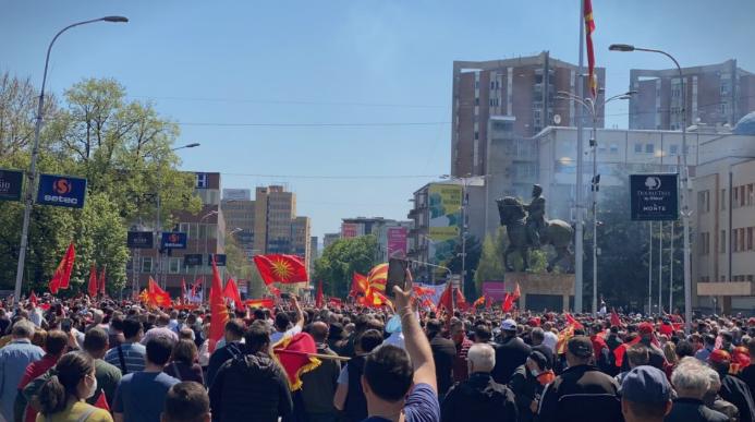 (ВИДЕО)Масовен протест за поддршка на осудените уставобранители