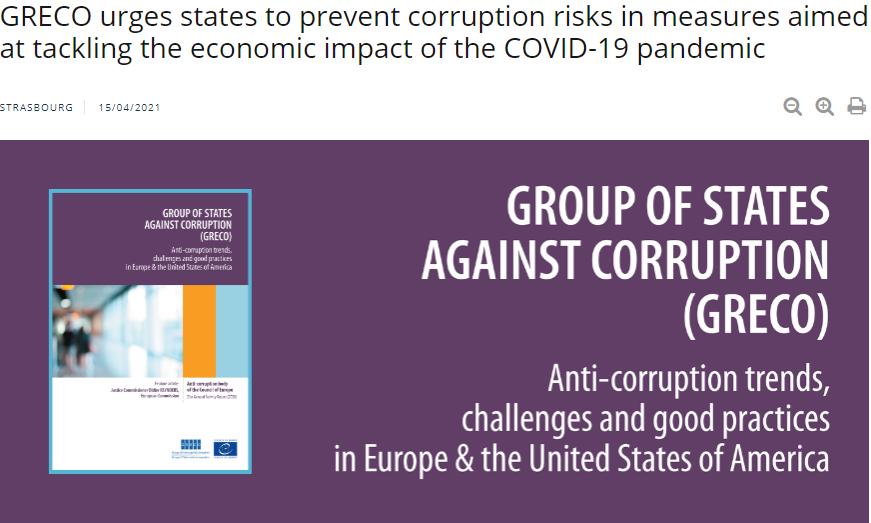 Македонија спровела половина од препораките за корупција од ГРЕКО, 10 само делумно, а две воопшто не спровела