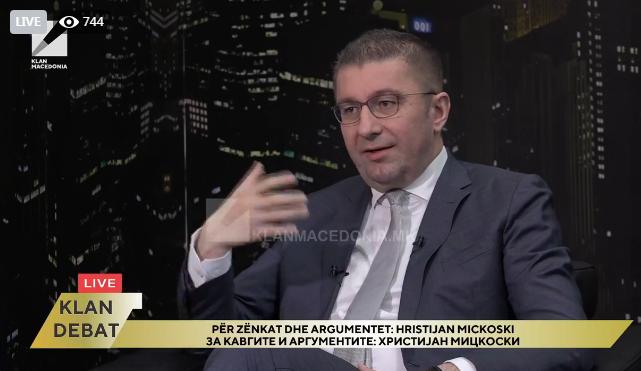 Мицкоски: Tеатарот во Собрание е фрустрација која се крши на грбот на граѓаните