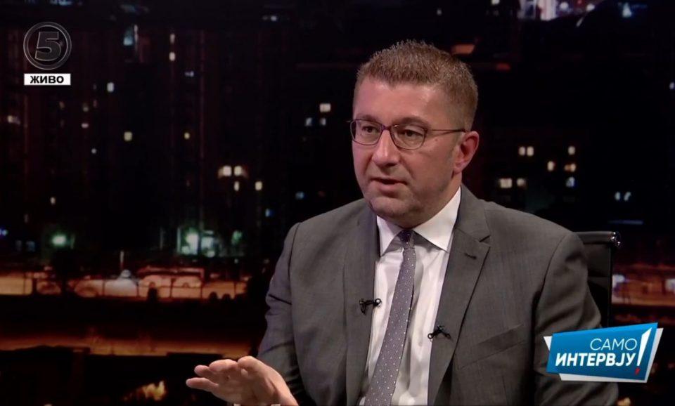 Мицкоски: Нема да поддржиме национални отстапки со Бугарија на штета на македонските идентитетски обележја