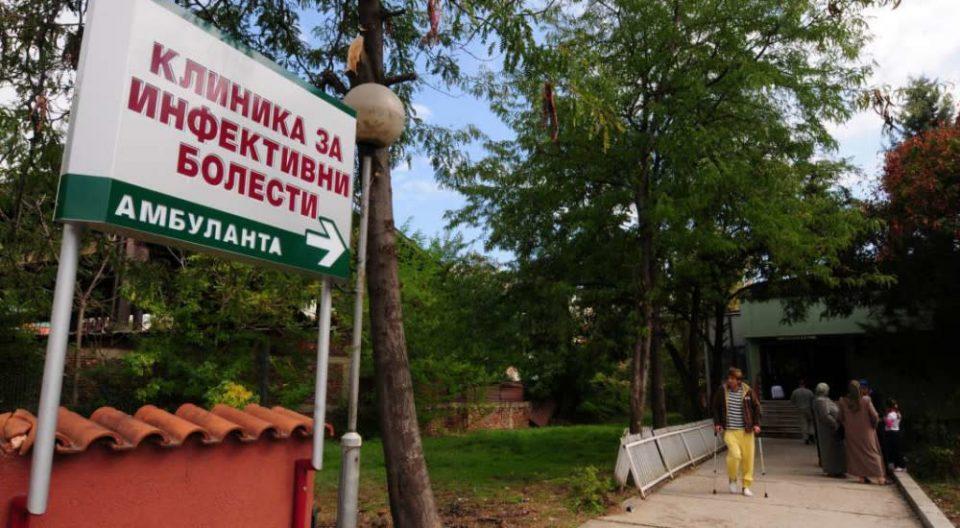 На инфективните одделенија во Македонија се лекуваат 952 пациенти