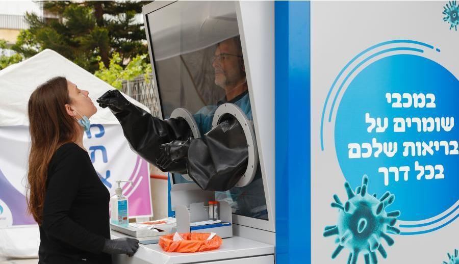 СУПЕР БРЗИ тестови пристигнуваат во ЕУ – детектираат коронавирус за само 20 секунди