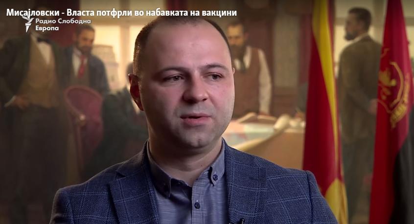 """Мисајловски за """"РСЕ"""": Избори се решение за намалување на политичката криза"""
