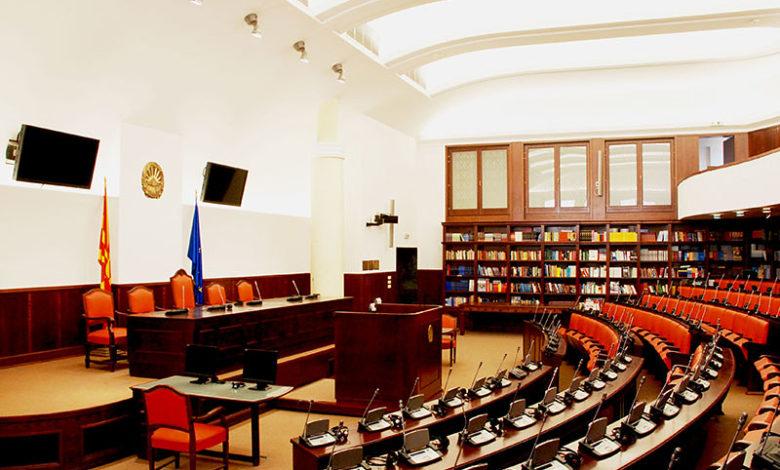 Измените на Законот за попис денеска пред Законодавно-правната комисија