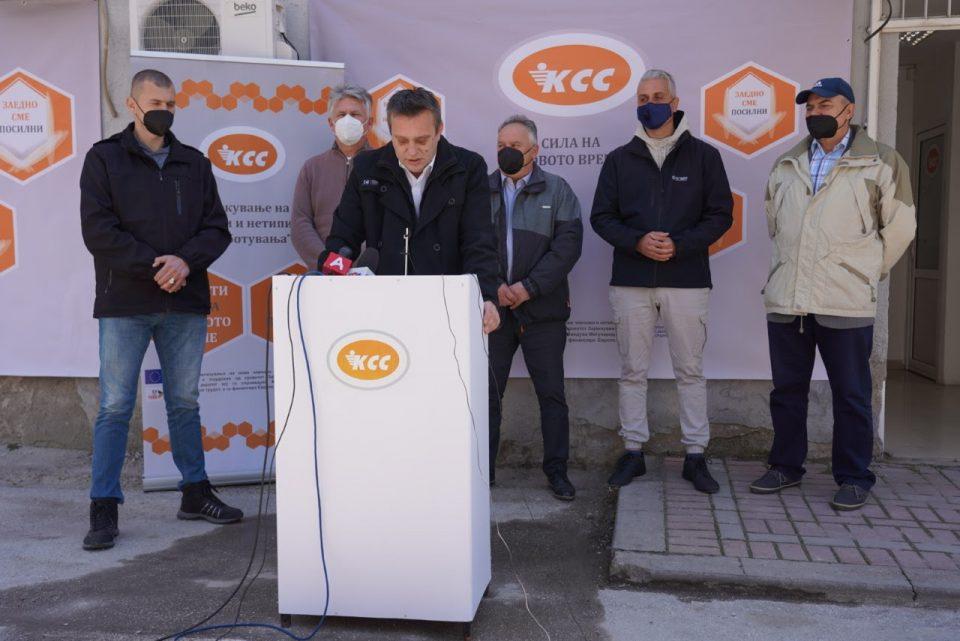 КСС: Пандемијата ни покажа колку е важна безбедноста и здравјето на работниците