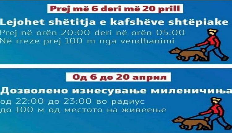 Уште еден гаф на Владата: Албанците можат да шетаат кучиња до 5 наутро, Македонците само еден час до 23