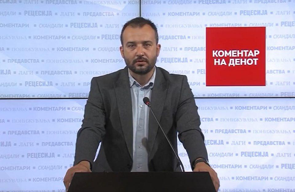 """Лефков: Како случајот """"Мафија 1"""" успеа да заврши во јавното обвинителство наместо во основното јавно обвинителство"""