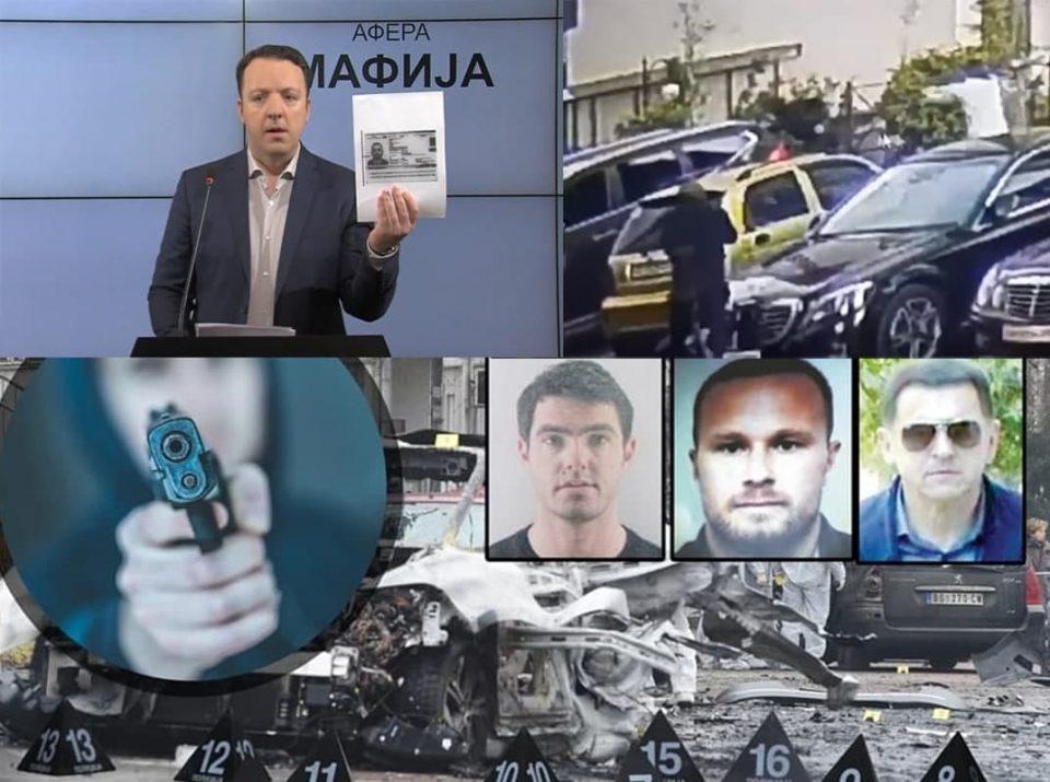 "(ВИДЕО) Лицето на кое МВР му дало македонски пасош пука по лидерот на ривалскиот ""Кавачки клан"""