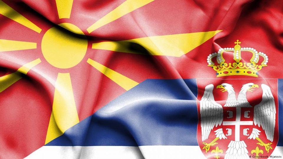 Белград наесен ќе отвори Српски културен центар во Скопје