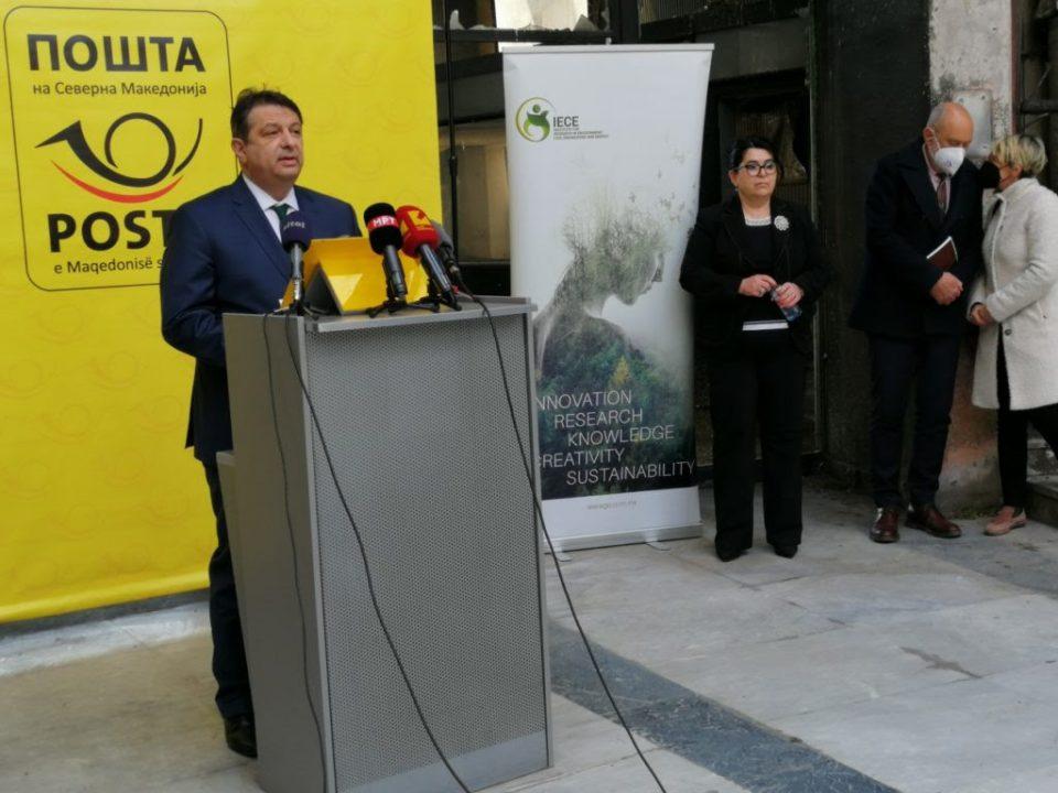 Пошта ќе се реставрира со 10.000 евра грант од Институтот на ЕИБ