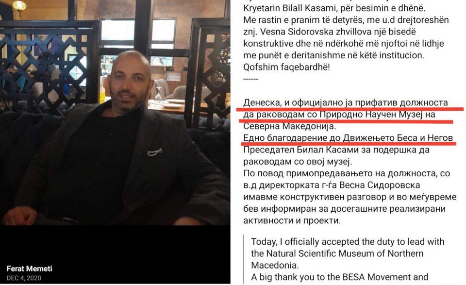 (ФОТО) Новиот директор на Природно-научниот музеј, јавно им се заблагодари на Касами и БЕСА за функцијата