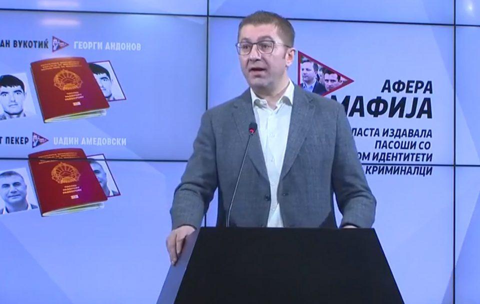 Мицкоски: Живи се фатени во мафијашки скандал, ако имаме обвинителство треба да се одважи и да реагира