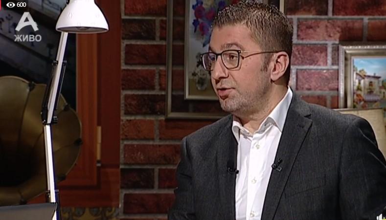 Мицкоски: Аферата со пасошите е голем срам и непоправлива штета за Македонија, се ујдисале со криминалци и цела јавност се смее