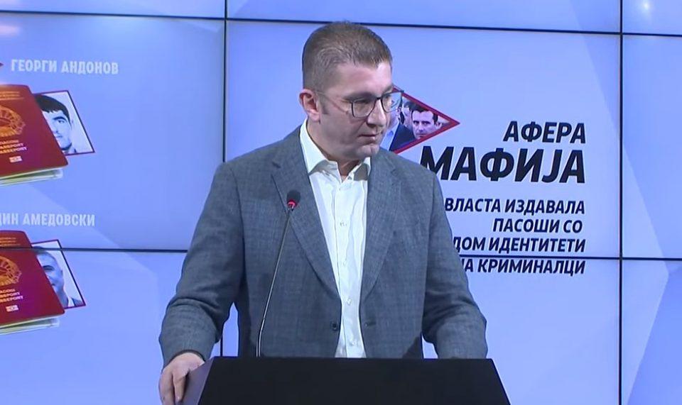 Мицкоски: МВР издавало пасоши на повеќе од стотици престапници