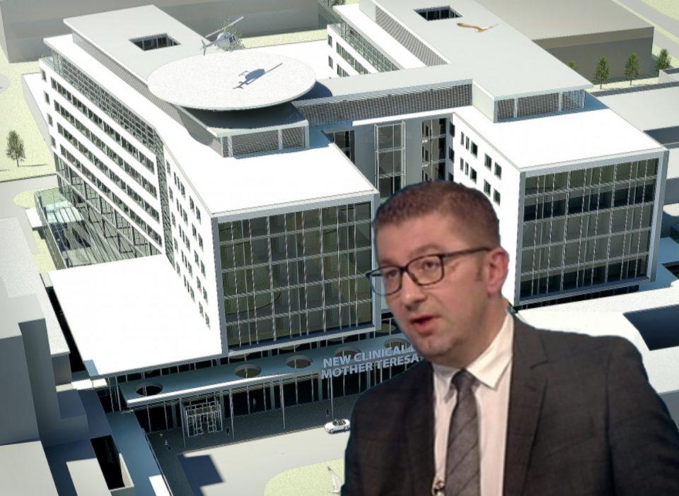 Мицкоски за клиничкиот центар: Заев сака да потроши над пола милијарда евра, нашиот предлог е три пати поевтин и пофункционален