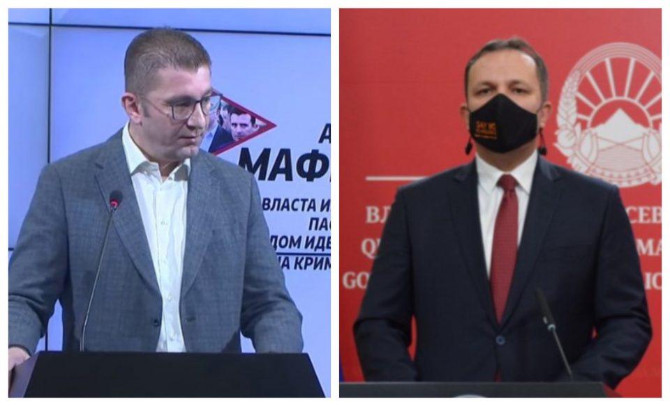 Мицкоски вели дека да не беше брифингот на ВМРО-ДПМНЕ власта ќе останела во зимски сон, Спасовски со контра реплика