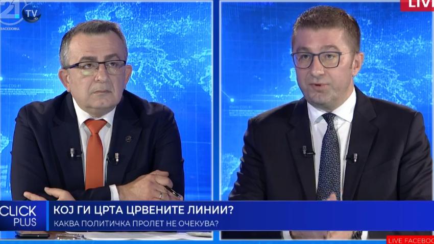 Мицкоски: Нема да признаеме резултати кои не се според ЕУРОСТАТ методологијата