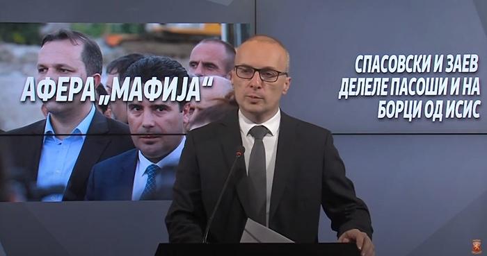 Владата ги демантира обвинувањата од Милошоски