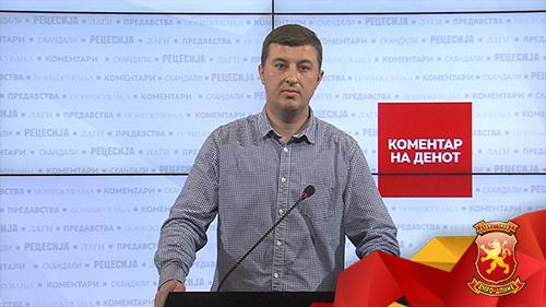 (ВИДЕО) Мисајлески: Во ек на здравствена криза, Наумоски троши 10 милиони денари за партиски вработувања во општина Ѓорче Петров