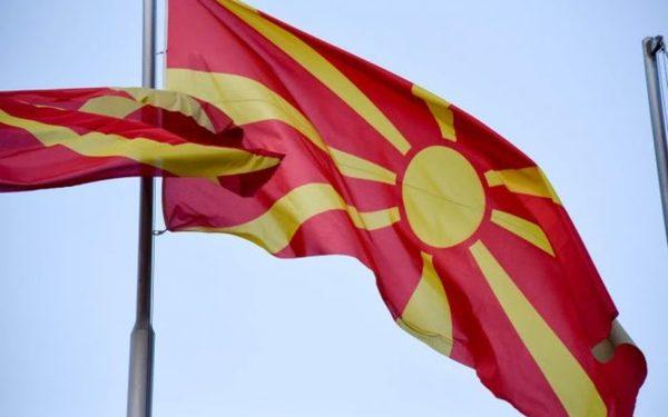 Фридом хаус: С. Македонија бележи демократски напредок