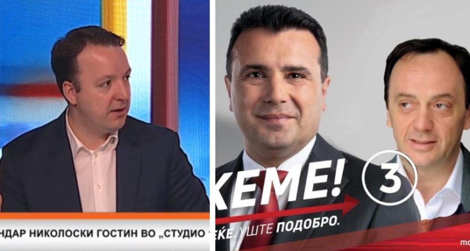 Николоски за мешањето на Заев во ВМРО-ДПМНЕ: Кој на друг гроб му копа, сам во него ќе падне