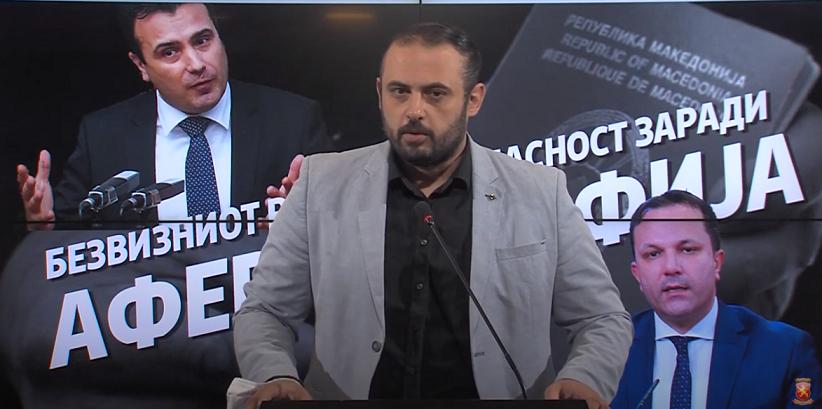Ѓорѓиевски: ЕК потврди – Македонија може да го загуби безвизниот режим