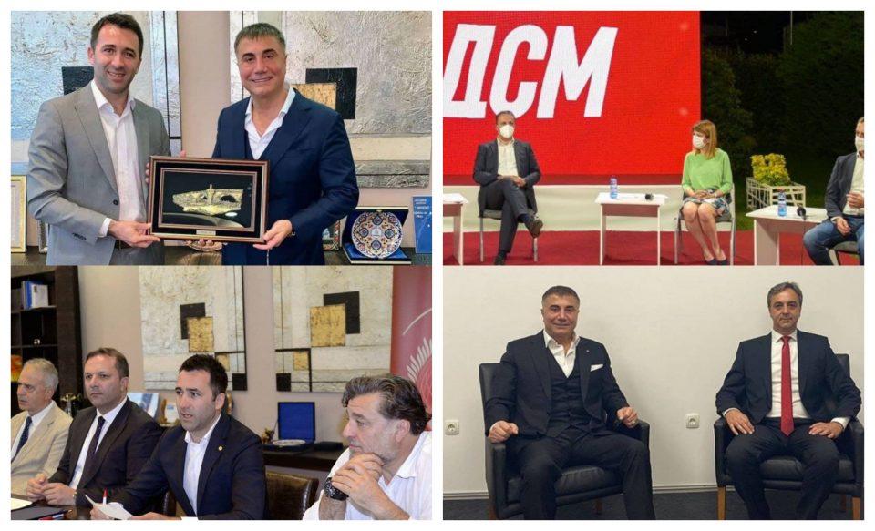 """(ФОТО) Афера """"Мафија"""": Коалиционите партнери на СДСМ во друштво на Седат Пекер"""