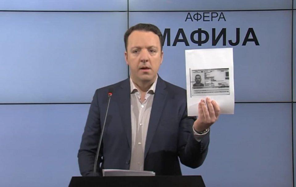 """ВМРО-ДПМНЕ откри нови имиња од аферата """"Мафија"""": МВР издале пасоши на водачот на албанскиот-нарко картел Флоријан Мусаи и за платениот убиец Стефан Ѓукиќ"""