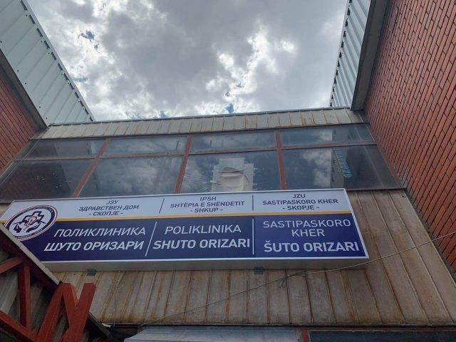 Конечно – по шест огласи матичен лекар во Шуто Оризари