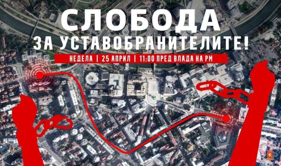 ВМРО-ДПМНЕ утре ќе протестира пред Владата за слобода на уставобранителите