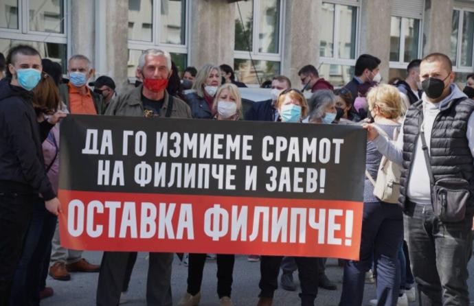 """Протест на Градски Комитет Скопје на ВМРО-ДПМНЕ во 11 часот: """"Да го измиеме срамот на Филипче"""""""