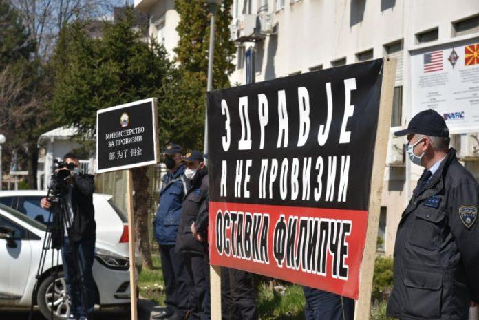 Македонија плаче: ВМРО ДПМНЕ на протест побара оставка од министерот Филипче