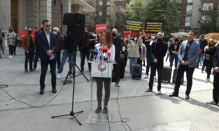 Продолжуваат протестите: Сметководителите ќе им се придружат на туристичко-угостителските работници