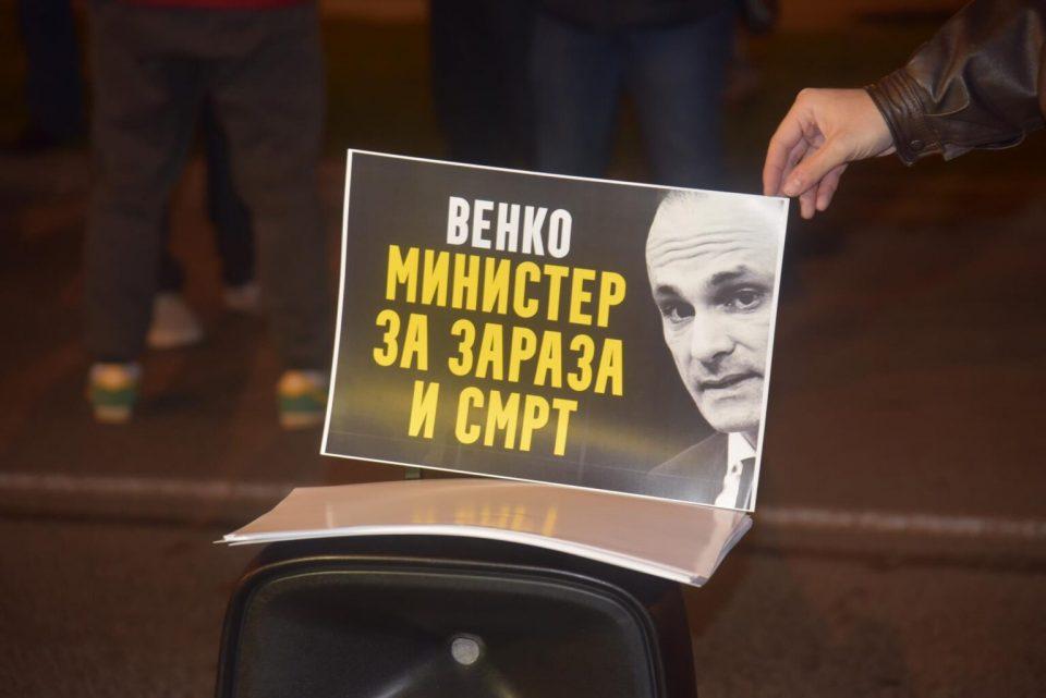 Денеска ќе се бара оставка од Филипче со протест пред Министерство за здравство