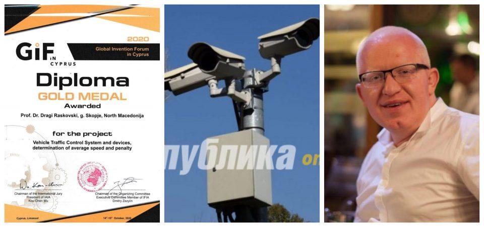 """И директорот на """"Инвока"""" во притвор во Шутка"""