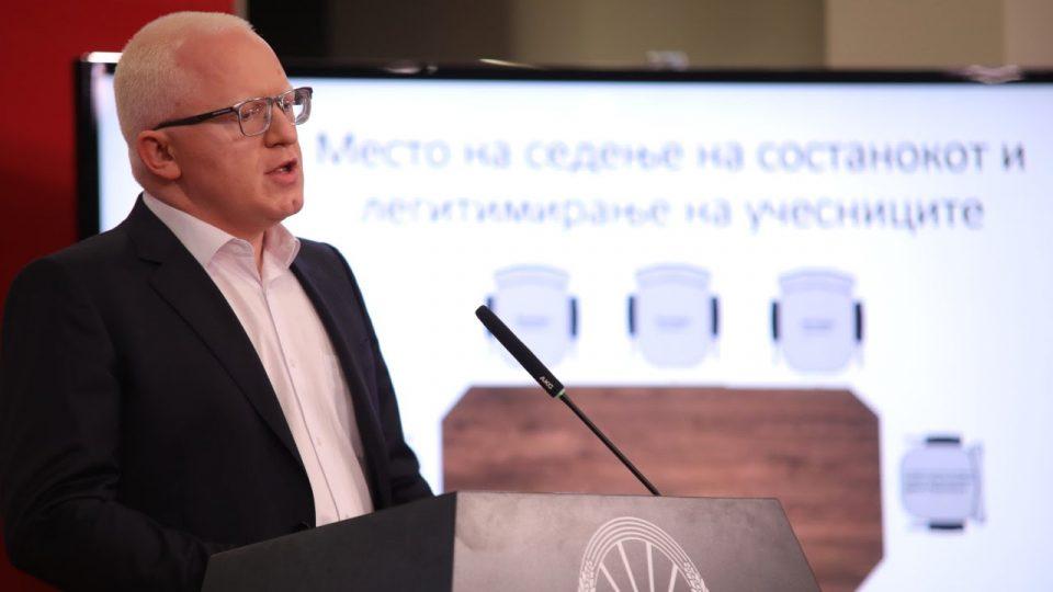 Во тек истрага за софтверот на Рашковски- Буџетот оштетен за 180 илјади евра