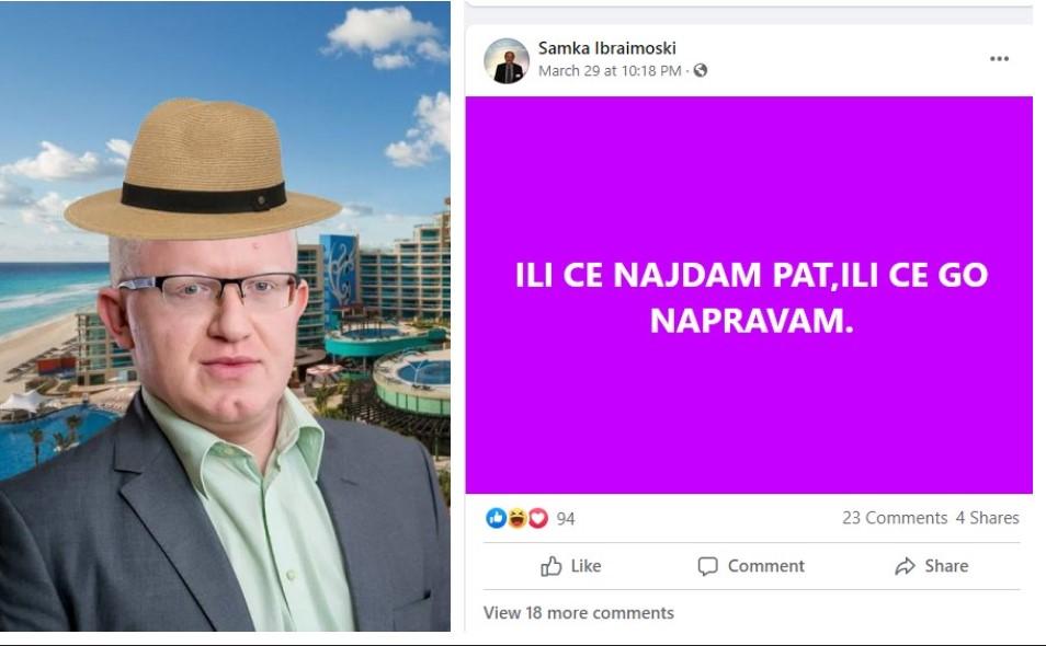 (ФОТО+ВИДЕО) Синот на Самка Ибраимоски и секретарката на Рашковски земаат 80.000 денари месечно од Владата
