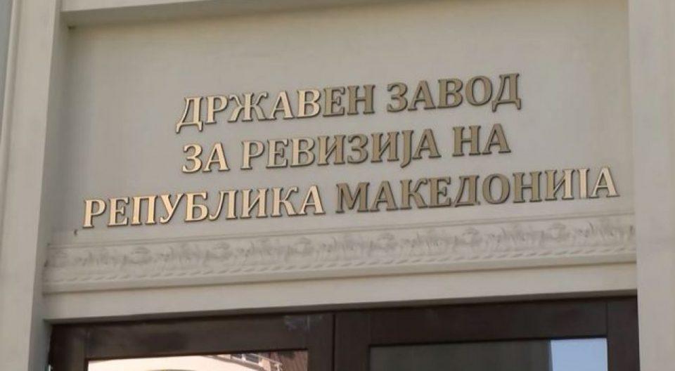 Завод за ревизија: СДСМ не ги спроведува препораките, користи имот за кој немаат утврдено сопственост