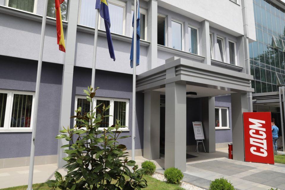 СДСМ: Помошта од петтиот пакет мерки стигнува до граѓаните