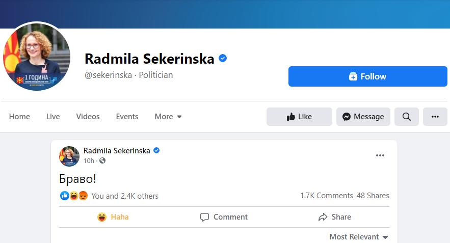 (ФОТО) Урнебесни коментари на објавата на Шекеринска по вчерашната победа на Македонија