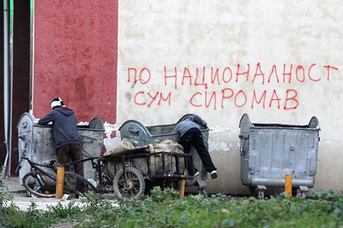 ВМРО-ДПМНЕ: Народот се бори за гола живеачка, а СДСМ зборува за економија и за напредок