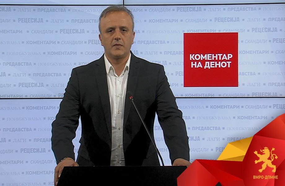 (ВИДЕО) Јаревски: Три години откако Богоев најави адреналински парк, нетранспарентноста буди сомнежи