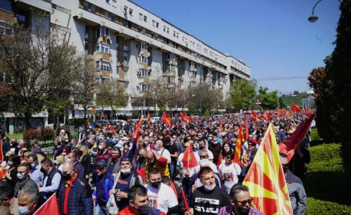 (ФОТО) Еве како беше на сенародниот протест за слобода на уставобранителите