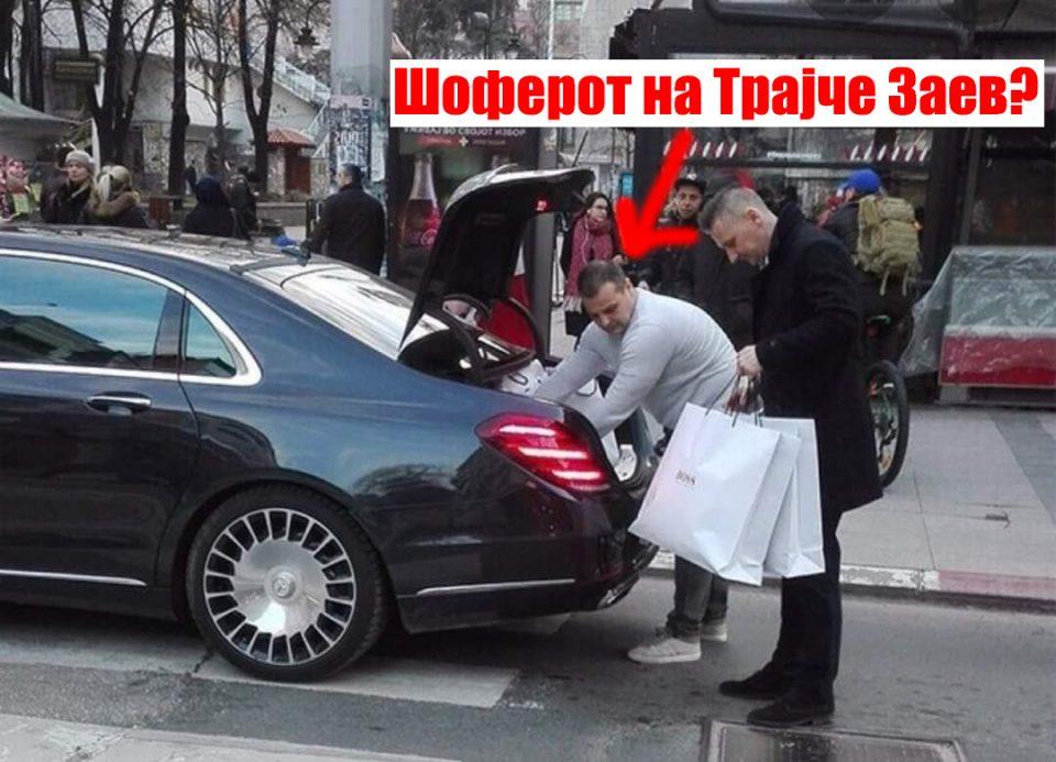 Во акцијата за дрога настрада и шоферот на Трајче Заев, дали ова се претвора во пресметка Спасовски-Заев?
