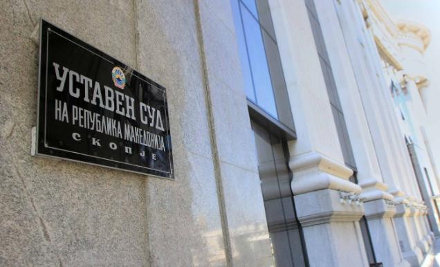 Протест на оштетените штедачи пред Уставен