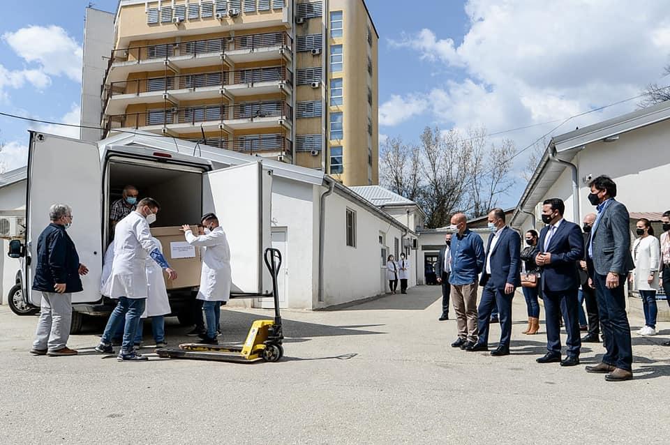 Пристигна нова пратка руски вакцини, донација од Србија